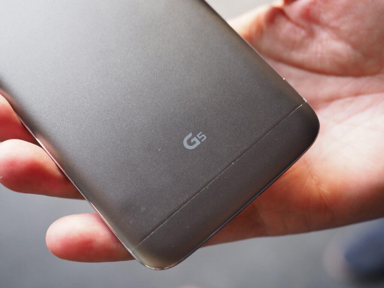 LG-G5-atras
