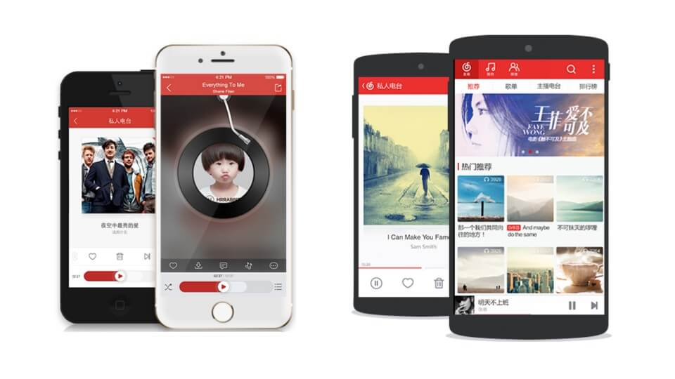 Netease cloud music app