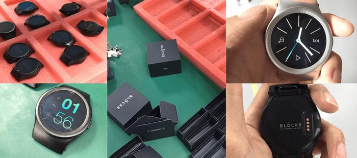 Blocks Fabric Devices