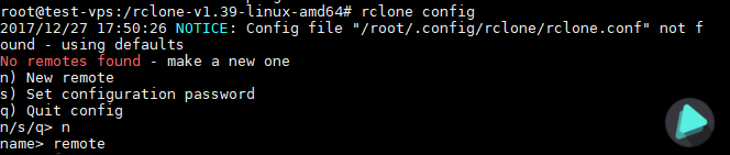 conf-inical-rclone