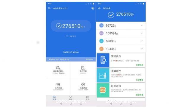 antutu-OnePlus6