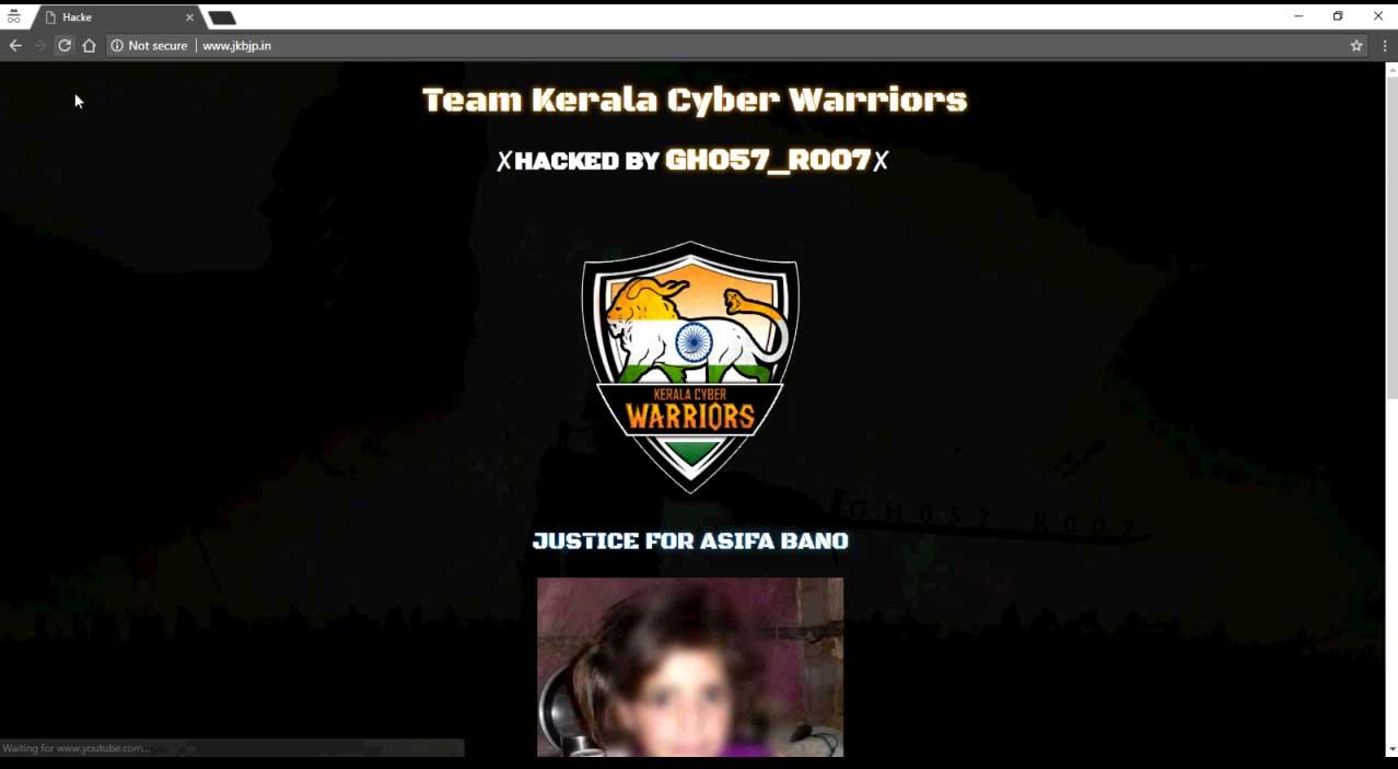 justicia-team-kerala