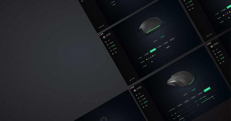 Xiaomi-Mi-Gaming-Mouse-software