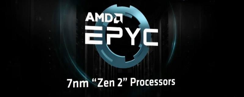 epyc-7nm