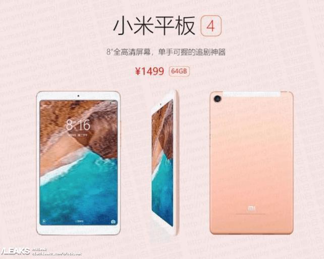 Precio Xiaomi Mi Pad 4