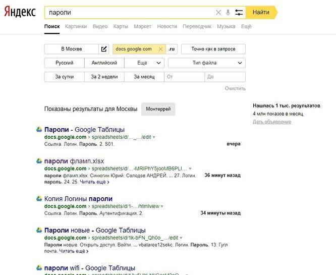 yadex-google-docs