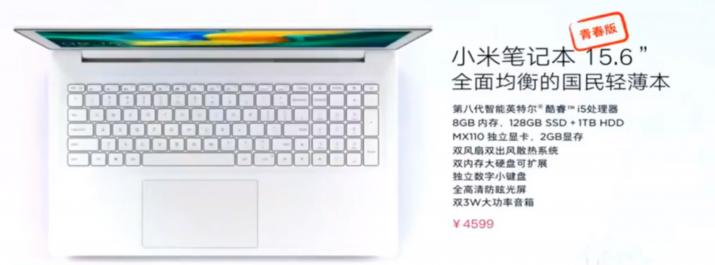 portatil-xiaomi-715x265