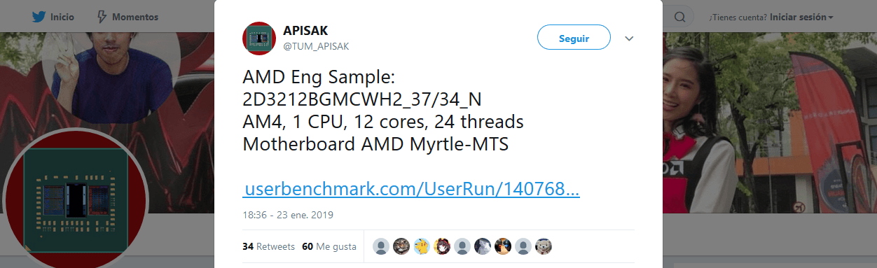 amd-sample-engine-cpu-12-cores