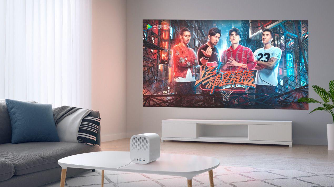 mijia-home-projector-lite-xiaomi