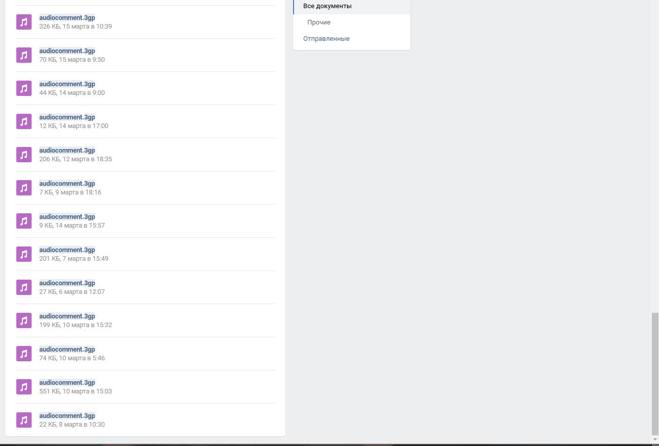 Mensajes de voz de VK expuestos