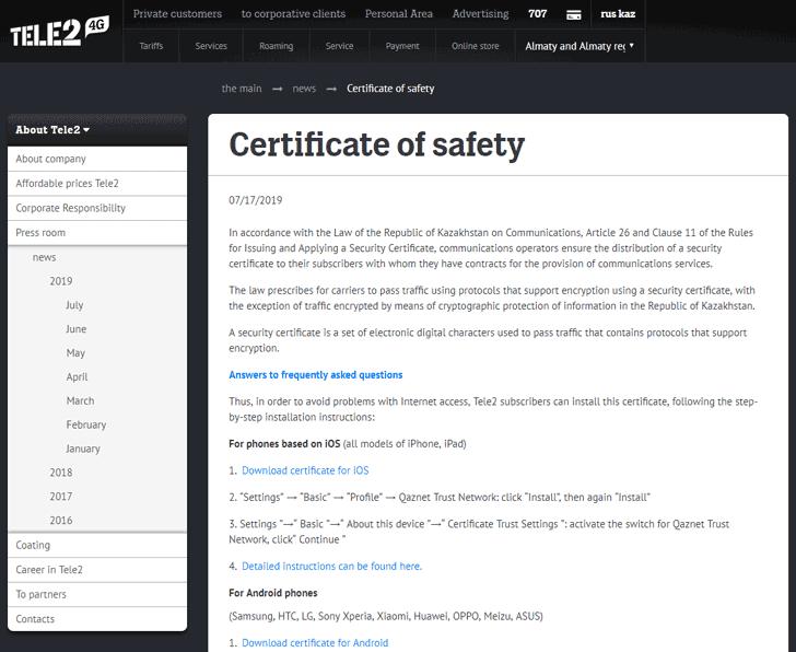 Kazakhstan tele2 instruciones certificado raiz