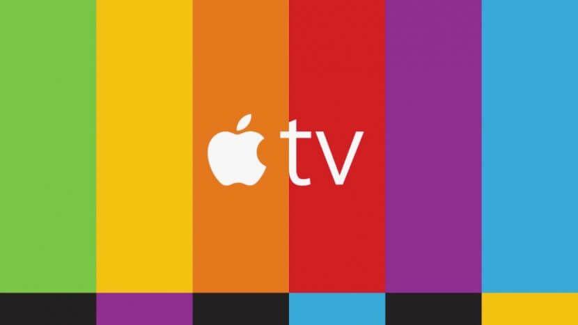 La versión final de tvOS 9.2 ya está disponible
