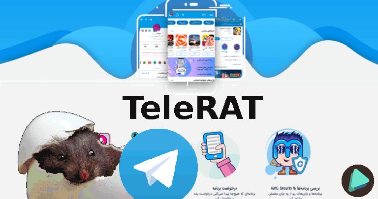 TeleRAT: El malware para Android que abusa de la api de los Bots de Telegram