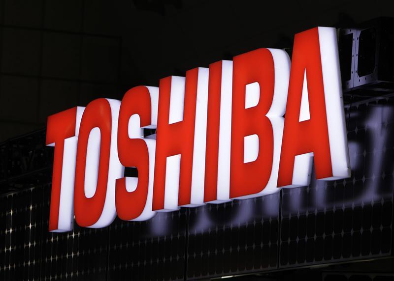 Toshiba concluye la venta del negocio de chips de memoria al consorcio Bain Capital
