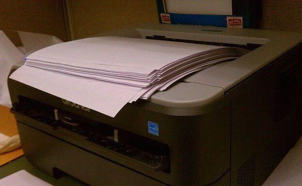 ¿Qué información ocultan los documentos que imprimes?