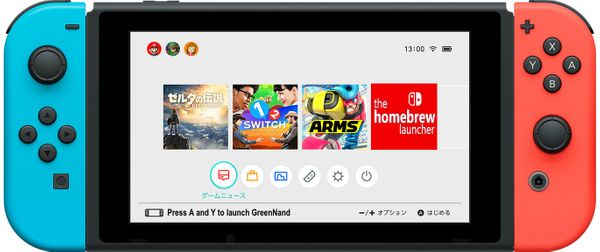 Homebrew Launcher para Nintendo Switch ya disponible para el firmware 3.0.0