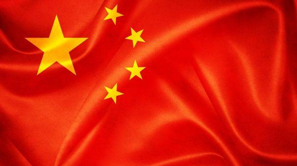 Cuatro aplicaciones populares de noticias suspendidas en China