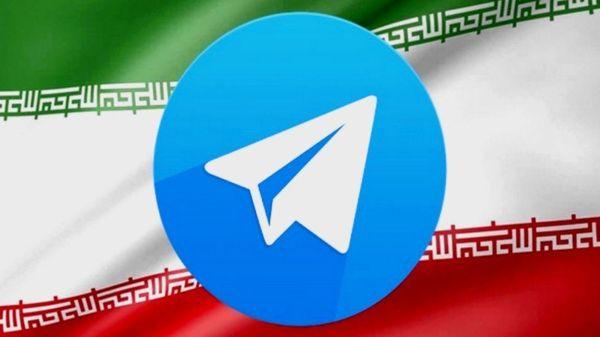 El intento fallido de la prohibición del uso de Telegram en Irán