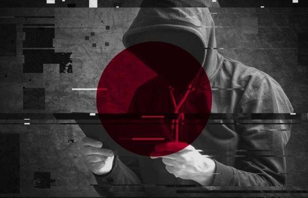 Sentencian en Japón por primera vez a una persona por el Cryptojacking