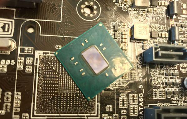Vulnerabilidad en Intel ME expone las claves de encriptación:  Actualización de firmware ya disponible