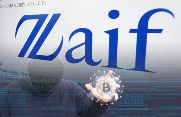 El exchange Zaif pierde 60 millones de dólares en un hackeo reciente