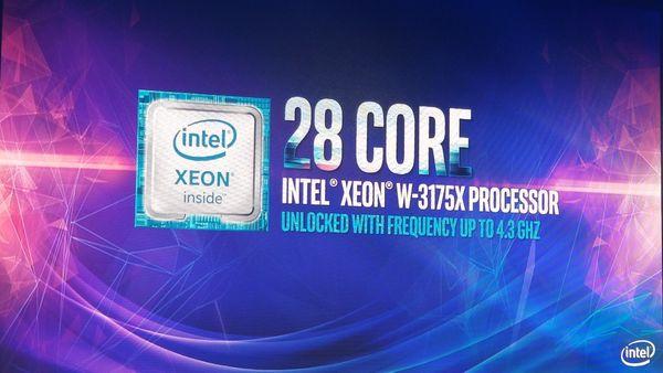 Intel y la situación actual de los procesadores de PC