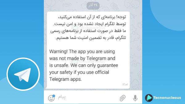 Telegram advierte a los usuarios que usan clientes de terceros inseguros