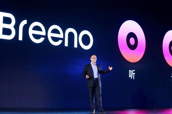 Breeno: El nuevo asistente virtual de Oppo
