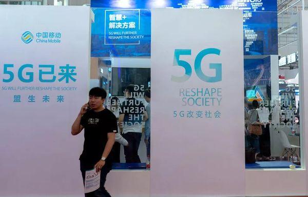 El hardware de telecomunicaciones chino está a punto de ser prohibido
